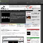 Adobe BrowserLab:ブラウザのバージョン別の表示チェック