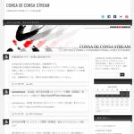 CONSA DE CONSA STREAMを本稼働