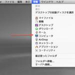 OSX Lionのユーザライブラリに関するメモ書き