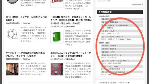 スクリーンショット 2013-04-07 13.12.03