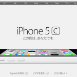 Apple iPhone 5s・iPhone 5c 登場