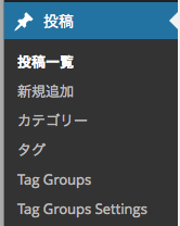 taggroup2
