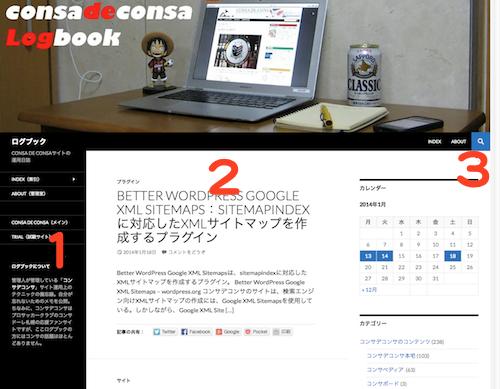 cdc_logbook-scpc