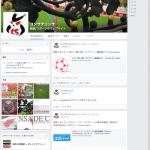Facebookページがデザイン変更