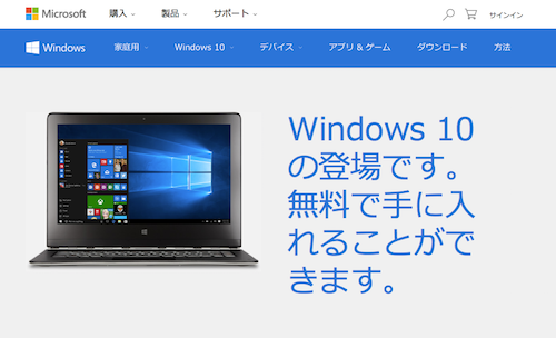 windows10-deview