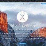 OSX El Capitan登場