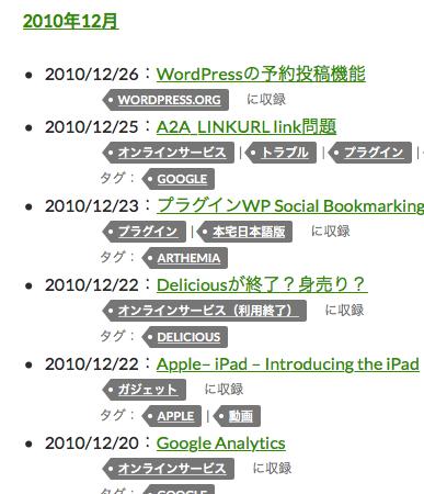 title-list