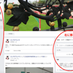 facebookがタイムラインのレイアウトを変更