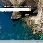 Bing検索