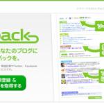 zenback:ソーシャル機能を拡張するブログパーツ