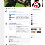 Google+のサイトデザインが更新
