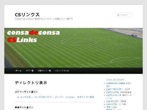 http---www.consadeconsa.com-links-
