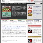 Arthemia と WP Multibyte Patch 1.6 の不具合 → 解決