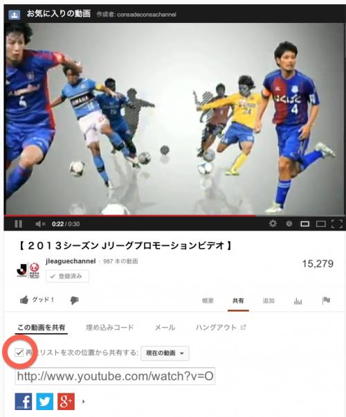 youtube-autoplaey2