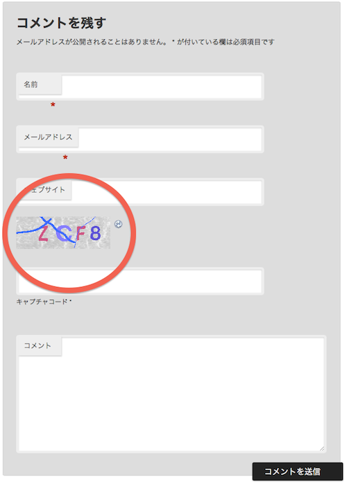 SI CAPTCHA Anti-Spam-image
