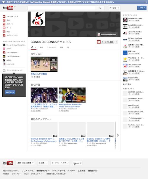 Youtubenewdesign2013