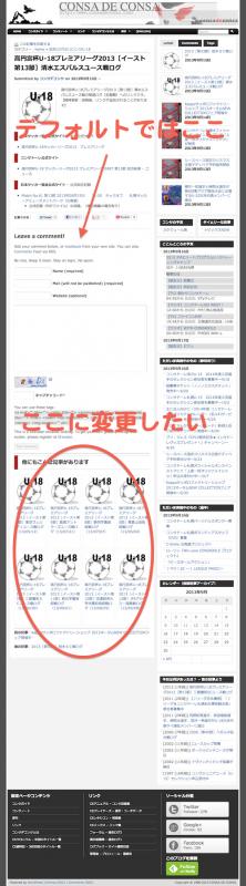 YARPP-thumbnail3