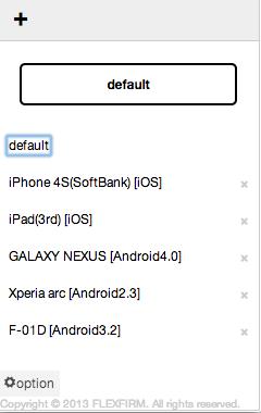 MobileLayouter2
