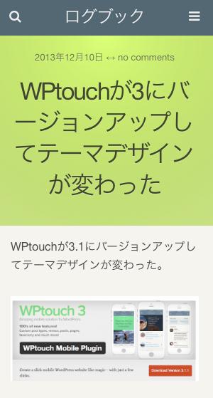 wptouch3-1