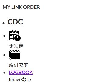 link-image-mylinkorder