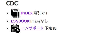 link-image-renderlinks