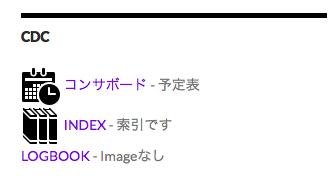 link-image-sidebar