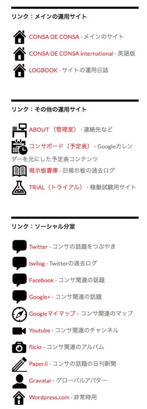 link-sidebar