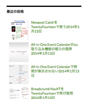 newpostcatchwidth1