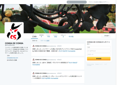 cdc-twitter2014