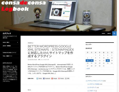 cdc_logbook-500x389