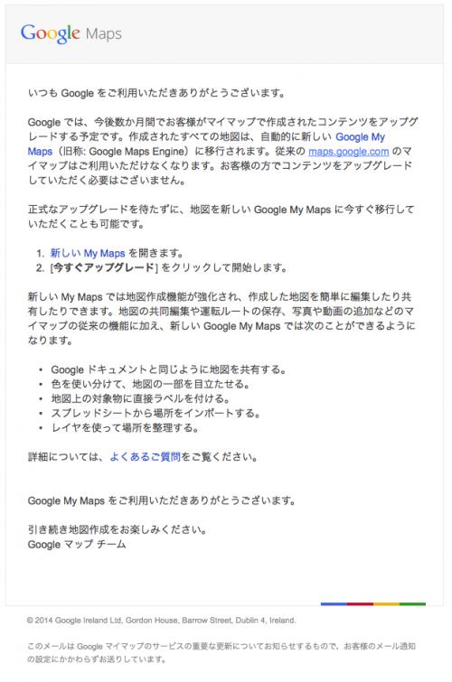 new-googl-maymap