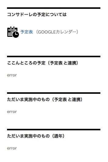 gce-error
