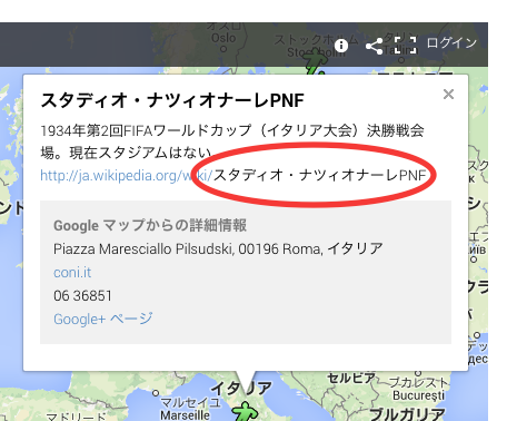 google-map-out-url
