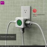 PowerCube:おしゃれなデザインのタップ