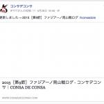 Facebookに投稿したURLのサムネイルが表示されない