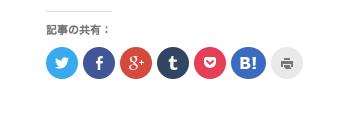 SNS-button
