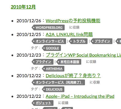 title-list2