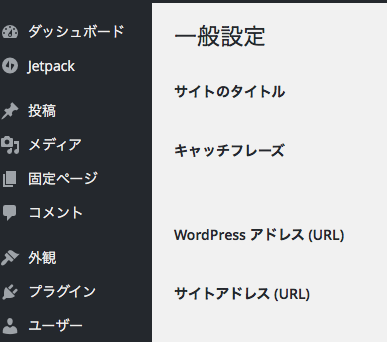 URL-change