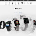 Apple Watch Series 2 登場